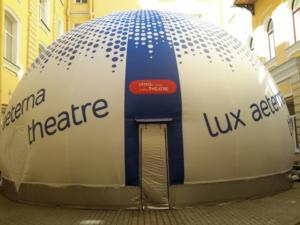 itmo-university-lux-aeterna-theatre_mobile-dome