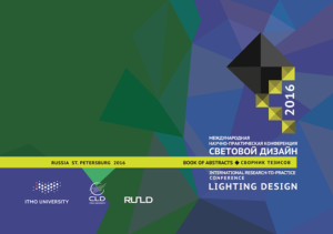 lighting-design-research-to-practice-conference