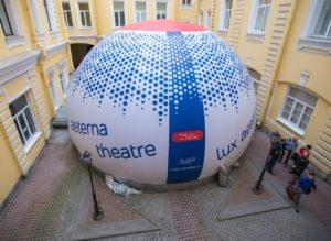 lux-aeterna-theatre-planetarium