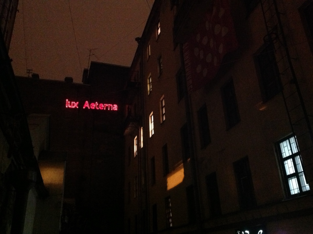 nights-of-museums-lux-aeterna-theatre